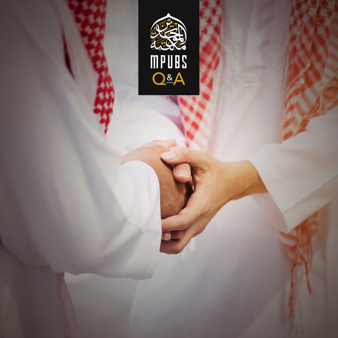 After The ʿEid Prayer Should We Greet Our Family and Friends and What Is The Most Authentic ʿEid Greeting by Shaykh Sālim ibn ʾAbdullah Bāmiḥriz
