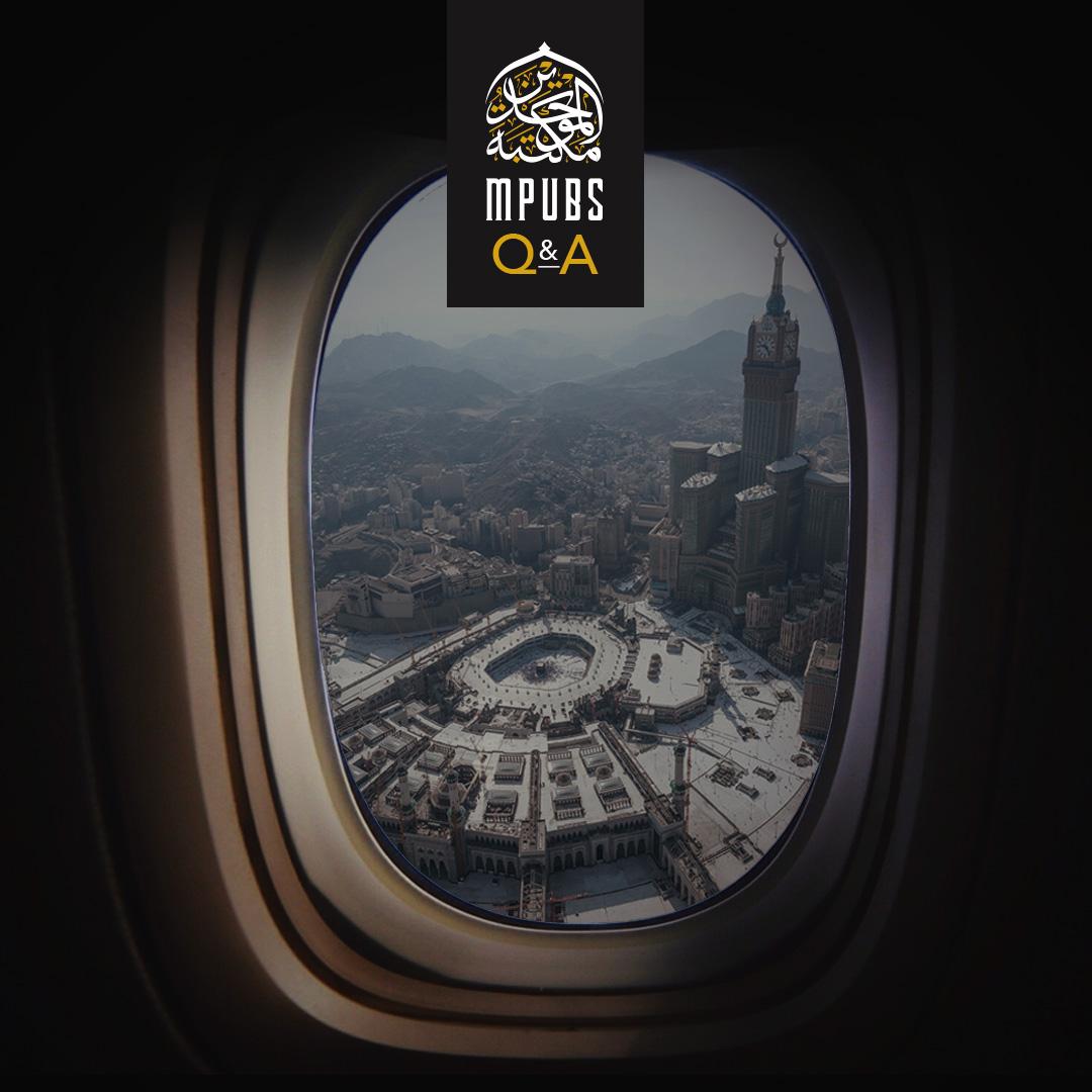 Does Ḥajj or Hijrah Take Precedence by Shaykh Dr. ʿAbdullah ibn Ṣulfīq aẓ-Ẓafīrī